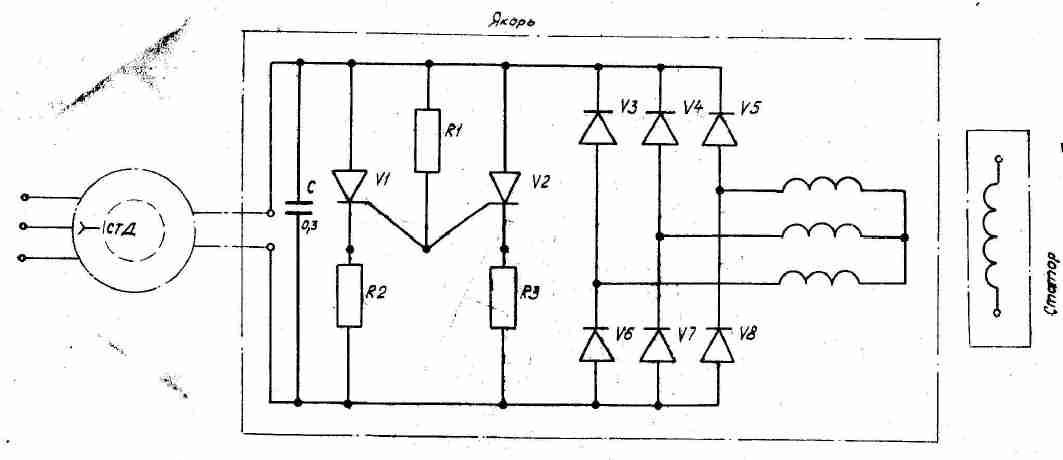 Ниже приведены схемы БВУ